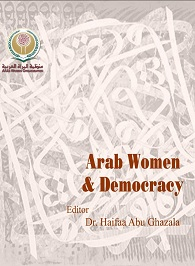 Arab Women & Democracy
